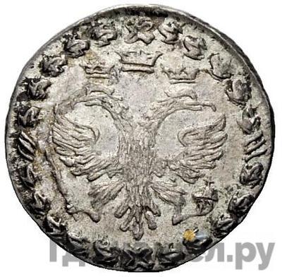 Реверс Алтынник 1704 года БК Алтын