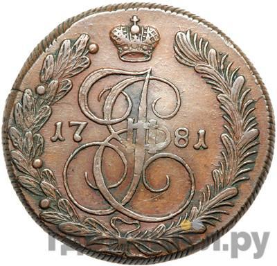 Аверс 5 копеек 1781 года КМ