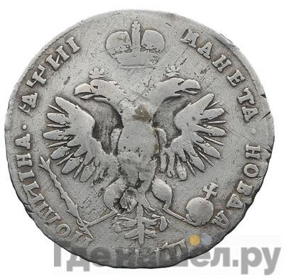 Реверс Полтина 1718 года OK