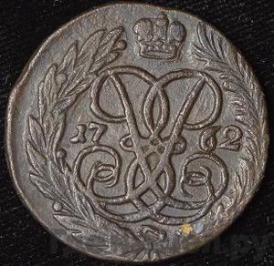 Аверс 2 копейки 1762 года  Номинал под св. Георгием