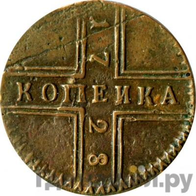Аверс 1 копейка 1728 года МОСКВА   Год сверху вниз