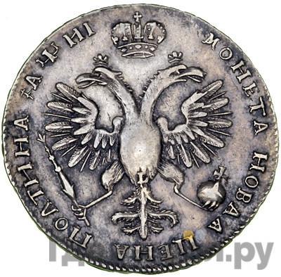 Реверс Полтина 1718 года OK L
