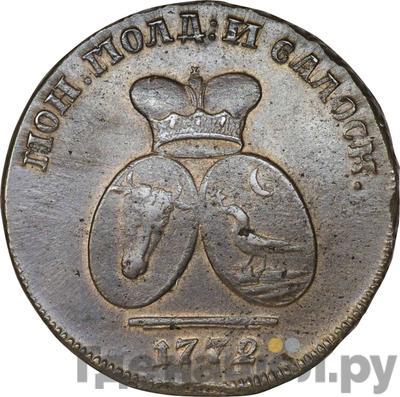 Реверс 2 пара - 3 копейки 1772 года  Для Молдовы