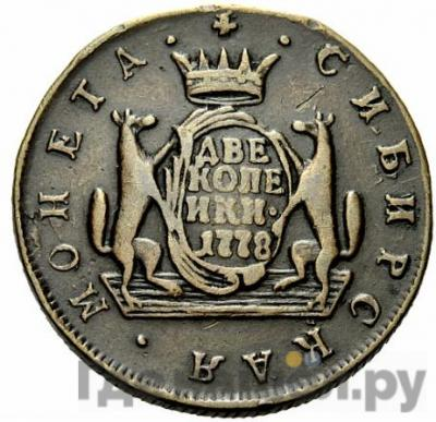 Реверс 2 копейки 1778 года КМ Сибирская монета