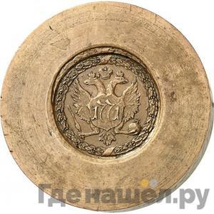 Аверс 1 рубль 1771 года  Пробный Сестрорецкий