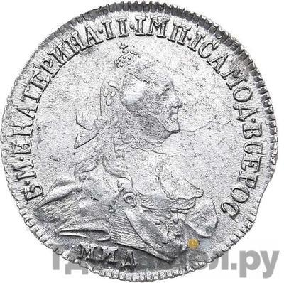 Аверс 15 копеек 1764 года ММД