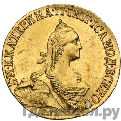 Аверс 5 рублей 1767 года СПБ