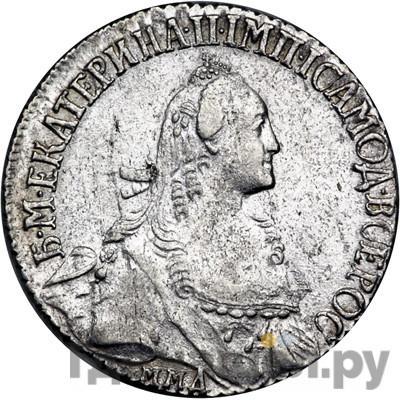 Аверс Полуполтинник 1767 года ММД EI