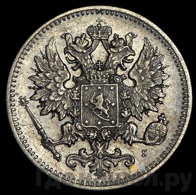 Реверс 25 пенни 1873 года S Для Финляндии