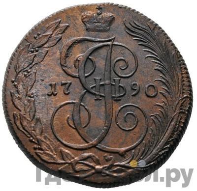Аверс 5 копеек 1790 года КМ