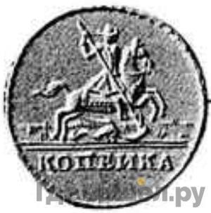 Аверс 1 копейка 1727 года  Пробная