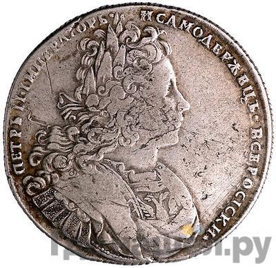 Аверс 1 рубль 1727 года  Петербургский тип