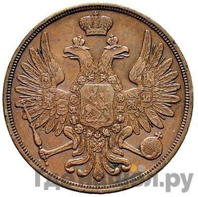 Реверс 3 копейки 1850 года ВМ