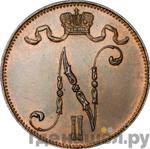 Реверс 5 пенни 1914 года Для Финляндии