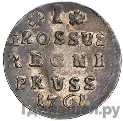 Аверс 1 грош 1761 года Для Пруссии