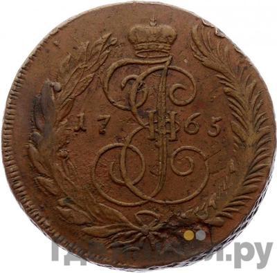 Аверс 5 копеек 1765 года СПМ