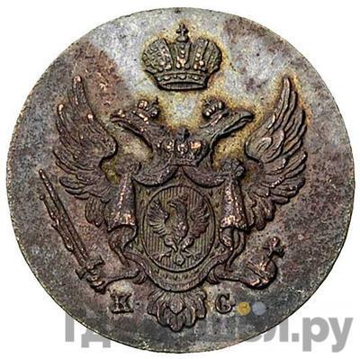 Реверс 1 грош 1831 года KG Для Польши