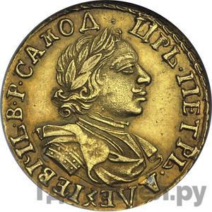 Аверс 2 рубля 1720 года
