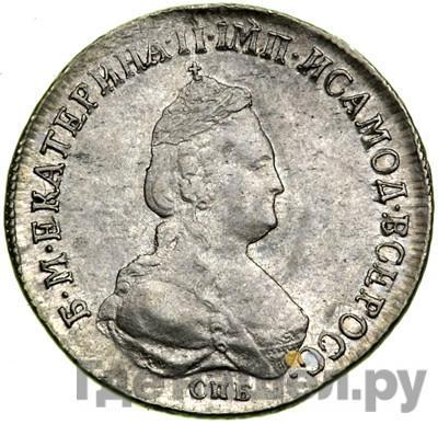 Аверс Полуполтинник 1796 года СПБ IС