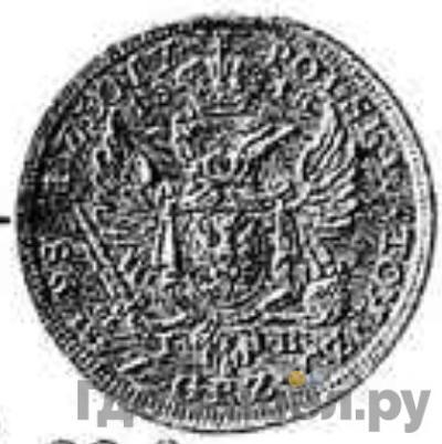 1 злотый 1818 года IВ Для Польши, пробные