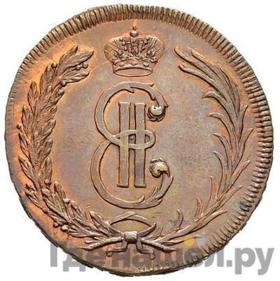 Аверс 2 копейки 1764 года  Сибирская монета   Новодел