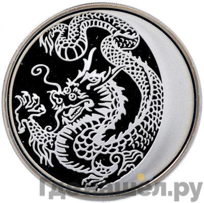 Аверс 3 рубля 2012 года ММД Лунный календарь дракон