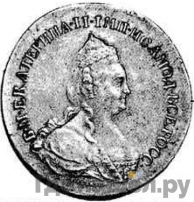 Аверс Медаль 1787 года Т.IВАНОВЪ за сражение при Кинбурне   Новодел  серебро