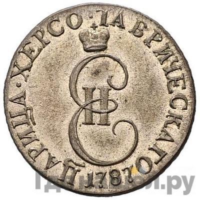Реверс 10 копеек 1787 года ТМ Таврические