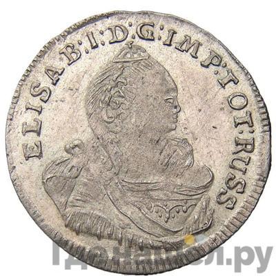 Аверс 3 гроша 1759 года  Для Пруссии