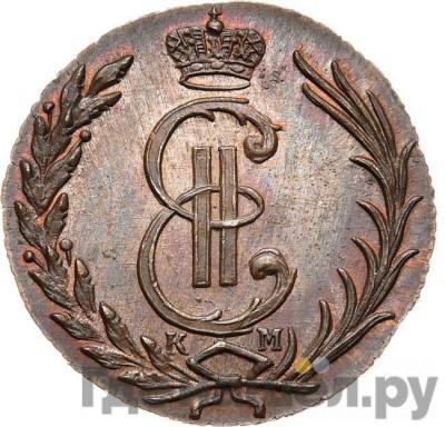 Аверс 1 копейка 1774 года КМ Сибирская монета