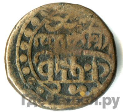Аверс Полубисти 1781 года  Грузинские монеты 1201 год хиджры, ошибочная дата 1781