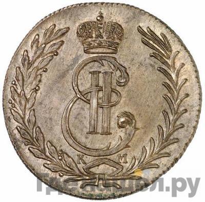 Аверс 5 копеек 1774 года КМ Сибирская монета