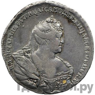 Аверс Полтина 1737 года  Московский тип