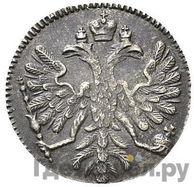 Реверс Алтынник 1713 года