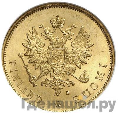 10 марок 1879 года S Для Финляндии