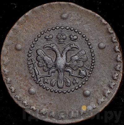Реверс 5 копеек 1727 года КД