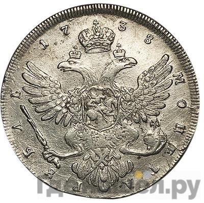Реверс 1 рубль 1738 года  Петербургский тип