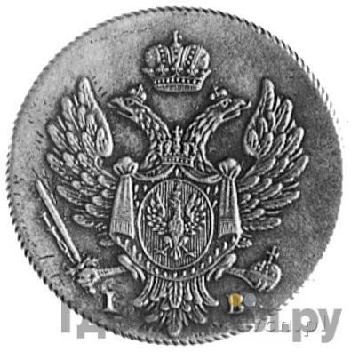 3 гроша 1818 года IВ Для Польши