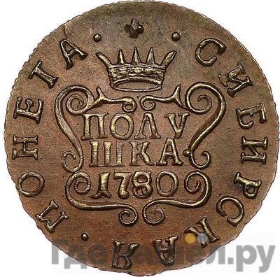 Реверс Полушка 1780 года КМ Сибирская монета