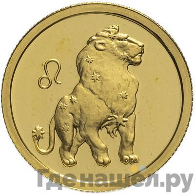 Аверс 25 рублей 2002 года ММД