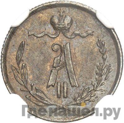 1/4 копейки 1872 года ЕМ