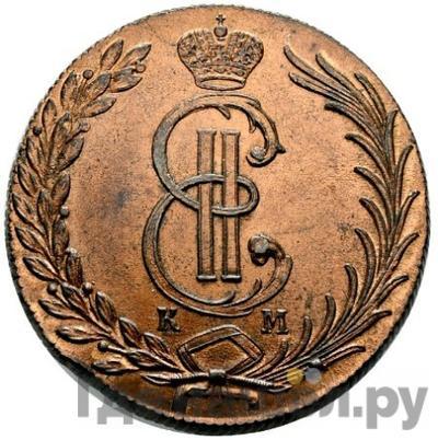 Аверс 10 копеек 1777 года КМ Сибирская монета   Новодел