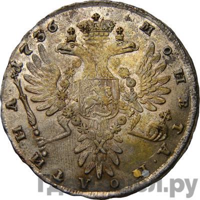Реверс Полтина 1736 года