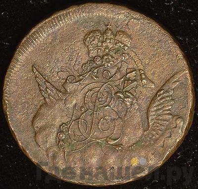 Реверс 1 копейка 1756 года