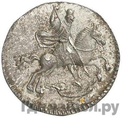 Реверс Алтынник 1718 года L