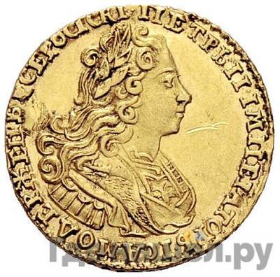 Аверс 2 рубля 1728 года   Над головой точка