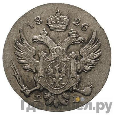 Реверс 5 грошей 1826 года IВ Для Польши