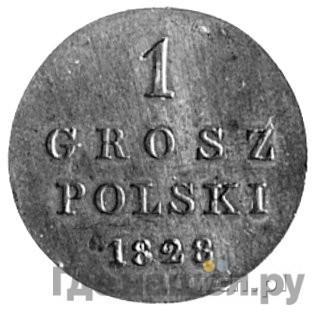 Аверс 1 грош 1828 года FH Для Польши