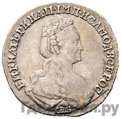 Аверс 15 копеек 1781 года СПБ