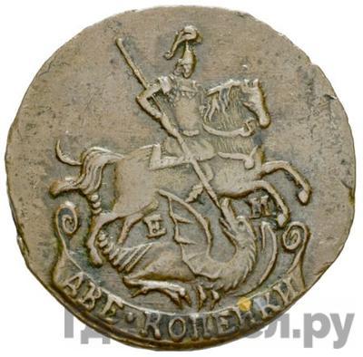 Реверс 2 копейки 1778 года ЕМ
